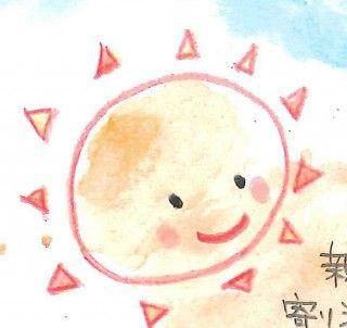 児童発達支援「ひまわりの芽」のパンフレット