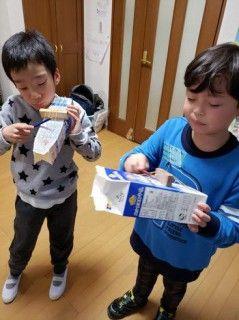 令和元年 12月 遊学舎の様子(室内遊び)
